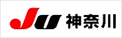 JU神奈川